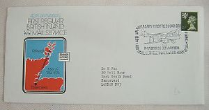 British First Day Cover - 40 Anniv First Reg Brit Inland Airmail Service - 1974